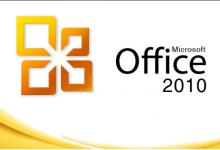 تحميل برنامج أوفيس 2010