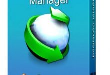 Internet Download Manger