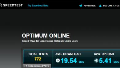 برنامج قياس السرعة الحقيقية للانترنت