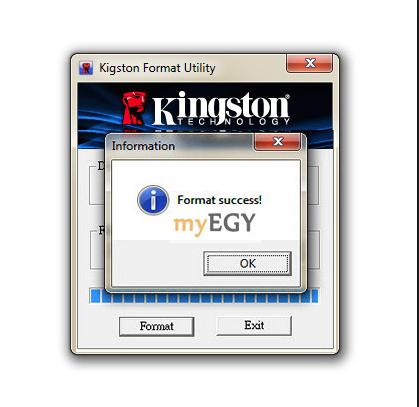 برنامج كينجستون