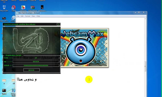 تحميل برنامج webcammax