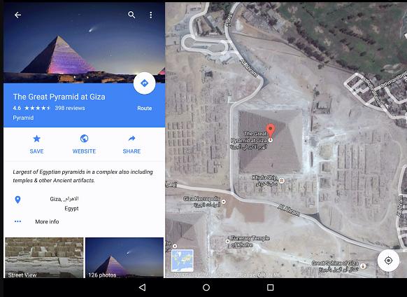 تحميل برنامج خرائط جوجل
