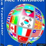 تحميل برنامج الترجمه متعدده اللغات