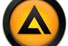 صور تحميل برنامج AIMP