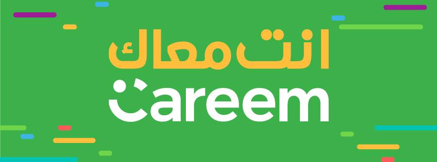كريم Careem