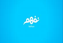 Nafham