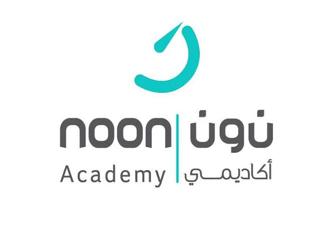 Noon Academy - نون أكاديمي